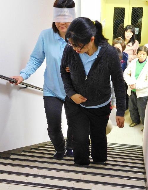 階段で実習