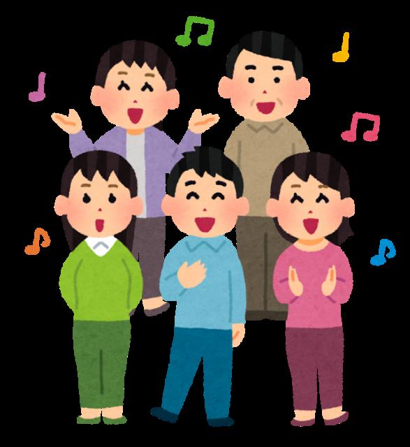 ゆいま~る25周年「歌声の集い」